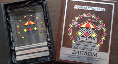 Марийский спектакль «Йÿд орол» признали лучшим на международном фестивале